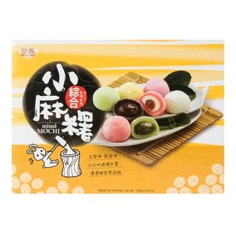 台湾皇族 综合迷你麻糬 礼盒装 300g