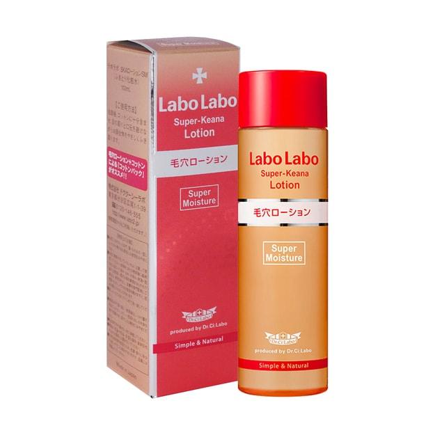 Product Detail - DR.CI:LABO Labo Labo Super Keana Lotion Super Moisture 100ml - image 0