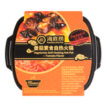 HAIDILAO  Vegetarian Self-Heating Hot Pot - Tomato Flavor 135g