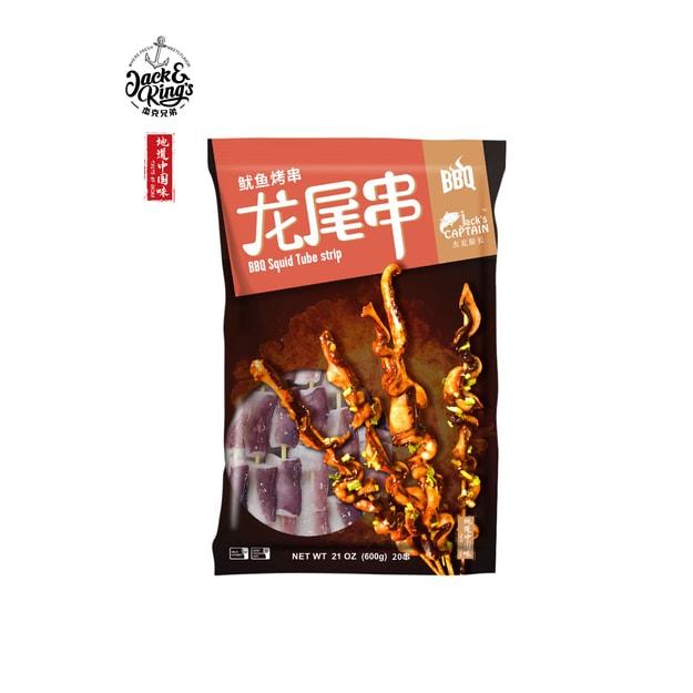 商品详情 - 地道中国味 鱿鱼烤串*龙尾串 600g - image  0