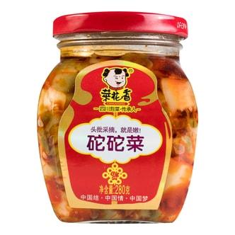 菜花香 老坛秘制 地道川味 即食砣砣菜 280g
