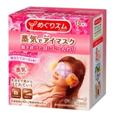 KAO MEGURISM Steam Eye Mask Rose 14 Pieces