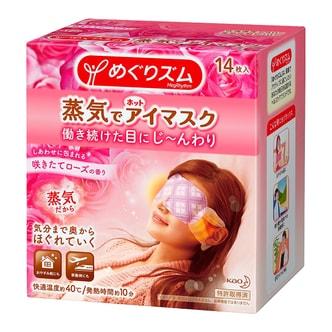 日本KAO花王 蒸汽保湿眼罩 缓解疲劳去黑眼圈 #玫瑰花香 14枚入