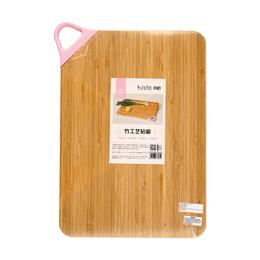 SUNCHA Bamboo Chopping Board Carbonized Mao Bamboo 34x24x1.7cm #Small Size