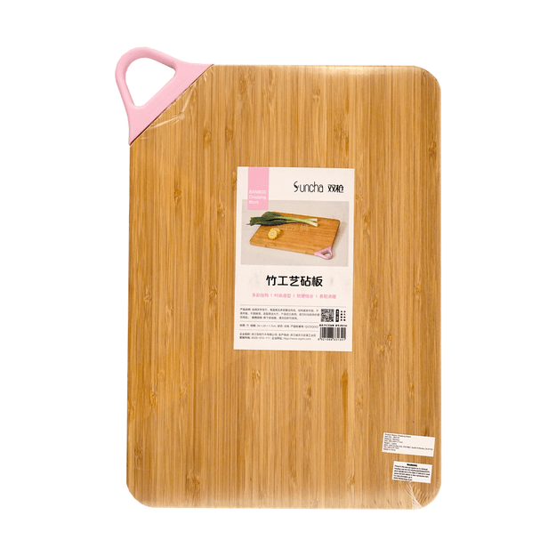 Product Detail - SUNCHA Bamboo Chopping Board Carbonized Mao Bamboo 34x24x1.7cm #Small Size - image 0