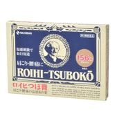NICHIBAN ROIHI TSUBOKO Medicated Pain Relief Hot Patch 156sheets