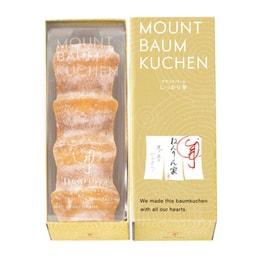 JAPAN GINZA NENRINYA Original Cake 1pc