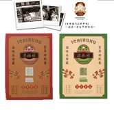 [Taiwan Direct Mail] IFUTANG Almond Flavor Cake/ Matcha Flavor 12Pcs 2Cases Set *Specialty/Dessert/Gift*【Give free gift】