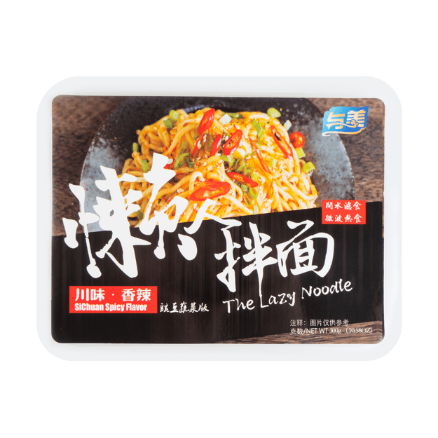 Product Detail - YUMEI The Lazy Noodle Sichuan Spicy Flavor 240g - image 0