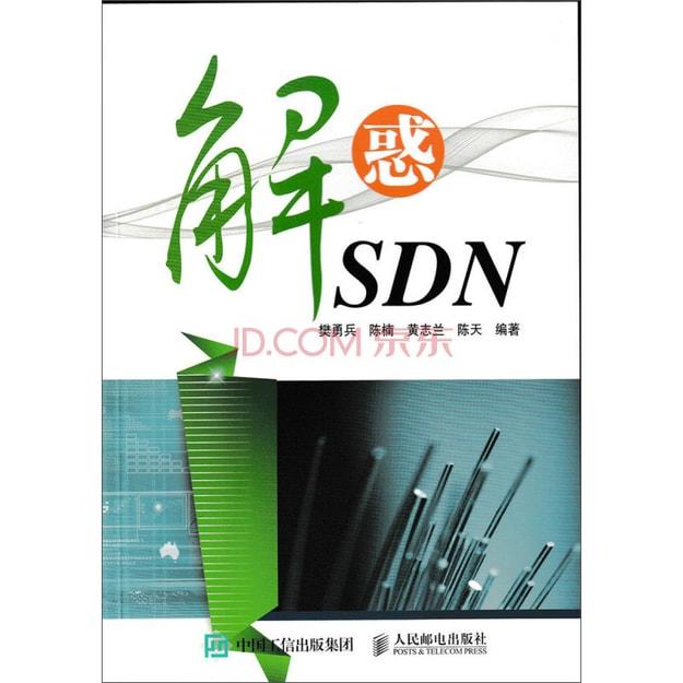 商品详情 - 解惑SDN - image  0