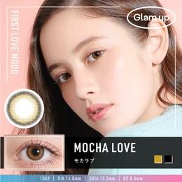 华晨宇同款 Glam up 0度日抛彩色美瞳 Mocha love 初恋棕 10片 预定3-5天日本直发