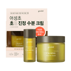 GOODAL Houttuynia Cordata Calming Moisture Cream Set 75ml+31ml