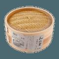 Japan Chinese Bamboo Basket Steamer 21cm