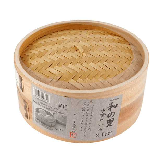 Product Detail - Japan Chinese Bamboo Basket Steamer 21cm - image  0