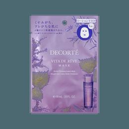 Vita De Reve Herbal Vitalizing Lotion Mask, 1 Sheet