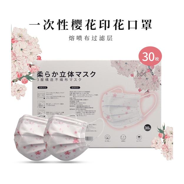 商品详情 - 【中国直邮】Merry Life 成人三层透气一次性口罩30只装非医用(樱花) - image  0