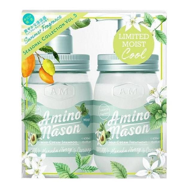 商品详情 - 日本 AMINO MASON 牛油果氨基酸无硅保湿洗护发套组 450ml+450ml 滋润型 2pcs - image  0