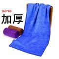 中国直邮汽车用品洗车毛巾加厚超纤维擦车毛巾抹布工厂400g/㎡ 160*60cm 大尺寸 蓝色一条