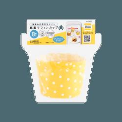 日本  Pearl パール金属 烘焙工具 纸杯蛋糕烘焙模具 8件入 CX-27