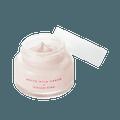 BCL||MOWSHIRO 透亮焕白牛奶素颜霜||粉色 提亮红润 30g