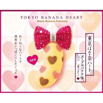[日本直邮] 日本名果 TOKYO BANANA东京香蕉爱心枫糖香蕉蛋糕(8枚装)