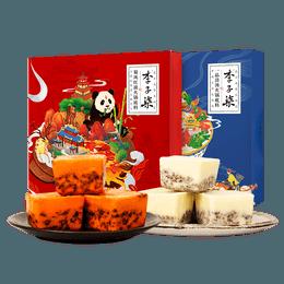 【中国直邮】李子柒 火锅底料 蜀风红油味 火锅调味料 320g