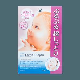 BARRIER REPAIR Facial Mask Super Moist 5 Sheets