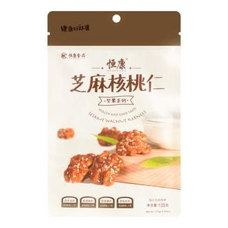 HENGKANG Walnut Kernels With Sesame 125g