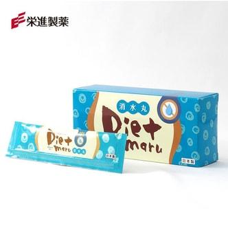 【日本直邮】Diet maru 景田同款 祛湿排毒消肿美容养颜紧致白嫩消水丸 10袋装