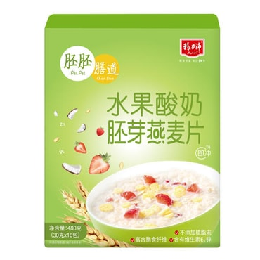 JINGLIPEI Oatmeal Fruit Yogurt 480g