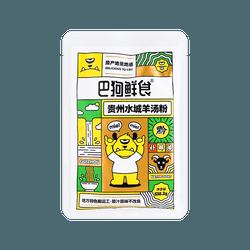 【全美独家爆品】巴狗鲜食 贵州水城羊汤粉 483.2g
