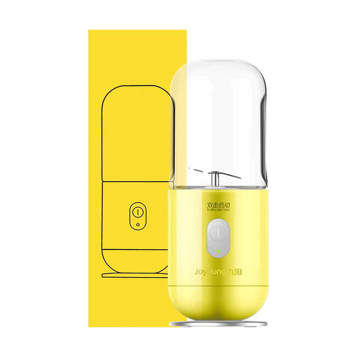 Yamibuy.com:Customer reviews:USB Wireless Mini Charging Portable Juicer JYL-C902D Yellow 350ml