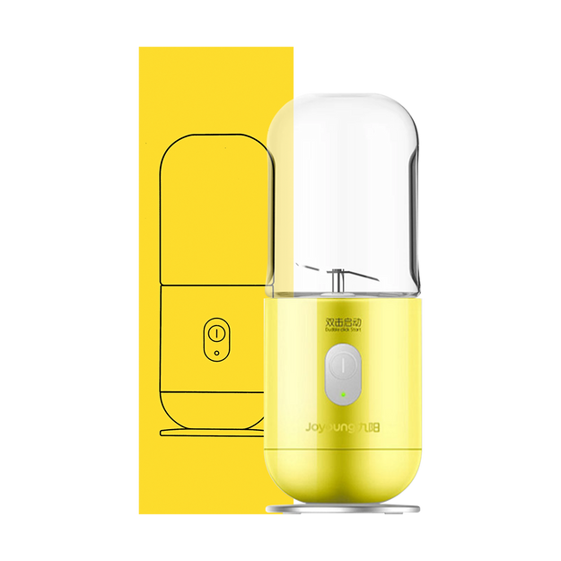 Product Detail - JOYOUNG USB Wireless Mini Charging Portable Juicer JYL-C902D Yellow 350ml - image 0