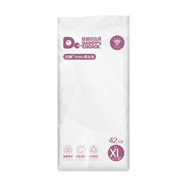 【Change Zipcode 91789 to purchase】Daddy's Choice [Diamond] Ultrathin Pants Baby Paper Diapers 42pcs Size XL 12-17kg