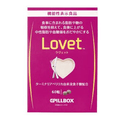 PILLBOX Lovet 60 tablets