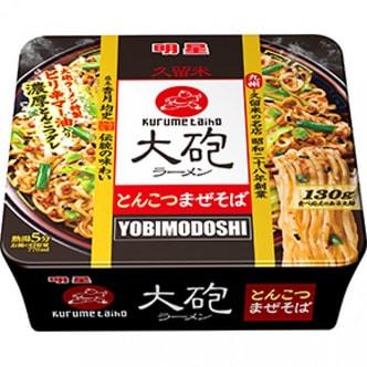 MYOJO KUEUME Spicy Pork Steak Chow Mein 163g