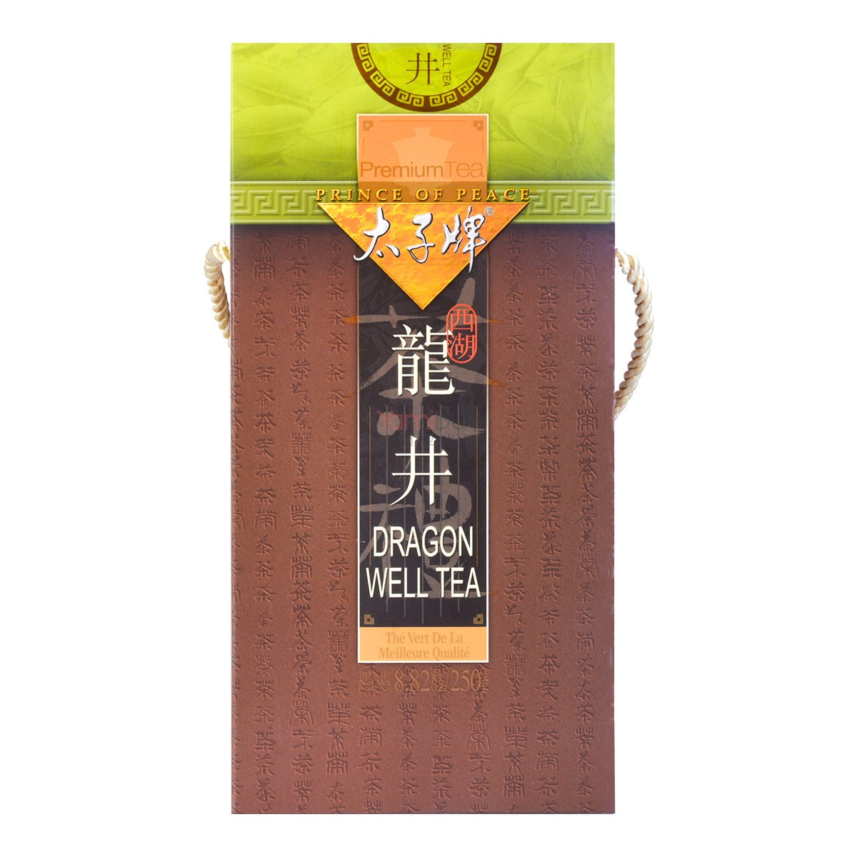PRINCE OF PEACE Dragon Well Tea 250g
