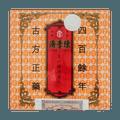 陳李濟生六味地黃丸 (12包庄) 75.6g
