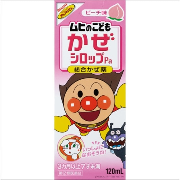 Product Detail - JAPAN  MUHI Child Cold Syrup 120ml - image 0