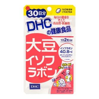 日本DHC 大豆异黄酮 30日份 60粒 调节内分泌美容丰胸