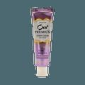Ora2 皓乐齿||强效去牙渍牙膏||芳香薄荷 100g