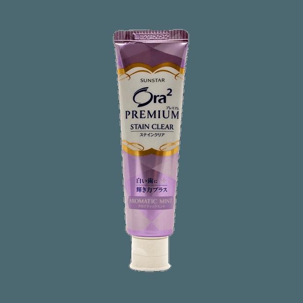 商品详情 - Ora2 皓乐齿||强效去牙渍牙膏||芳香薄荷 100g - image  0