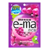 UHA E-MA Mini Hard Candy -Grape Flavor 50g