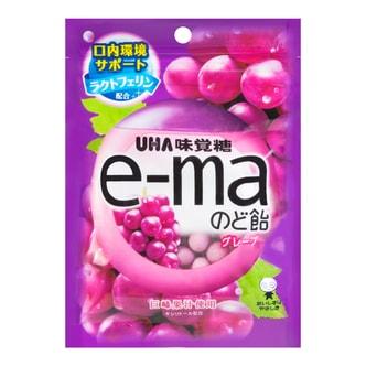 日本UHA悠哈 味觉糖 E-MA 葡萄味 50g 少女时代代言