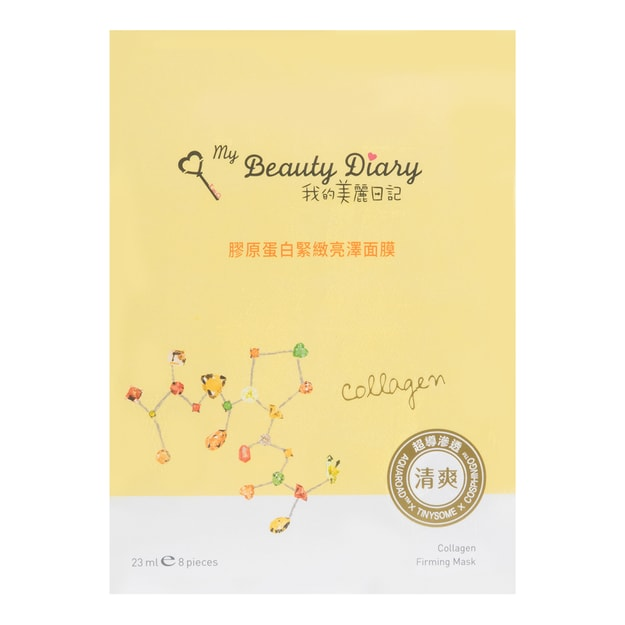 Product Detail - MY BEAUTY DIARY Collagen Firming Mask 8 sheets - image 0