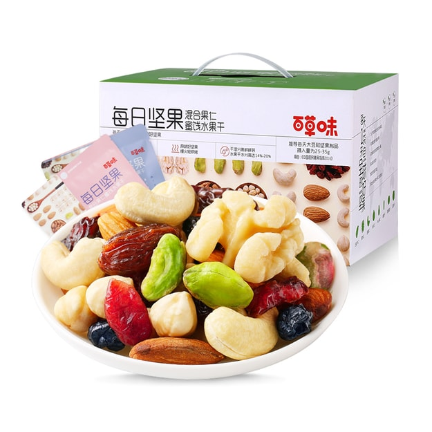 Product Detail - [China Direct Mail] be&cheery nuts per day for pregnant women snacks mixed with small packages of dried fruits 750g - image 0