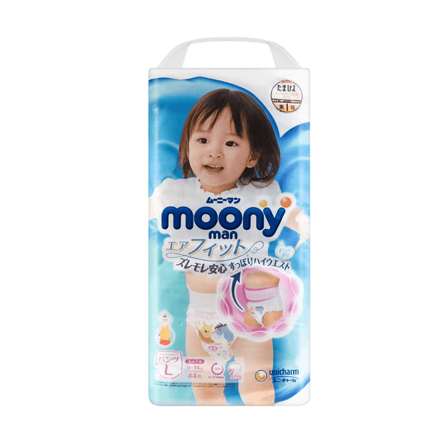 Product Detail - MOONY Baby Pant diaper for girls 9-14kg 44pc Size L - image 0
