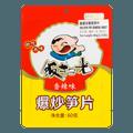 四川高福记 饭扫光 爆炒笋片 香辣味 60g