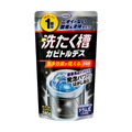Japan Washing Machine Kabitorudesu 1 pack