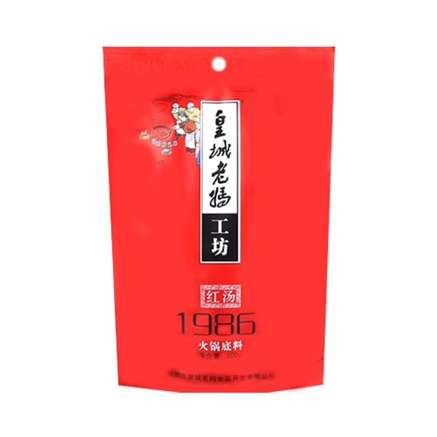 Product Detail - HUANGCHENG LAOMA 1986 Hot Pot Soup Base Spicy 200g - image 0
